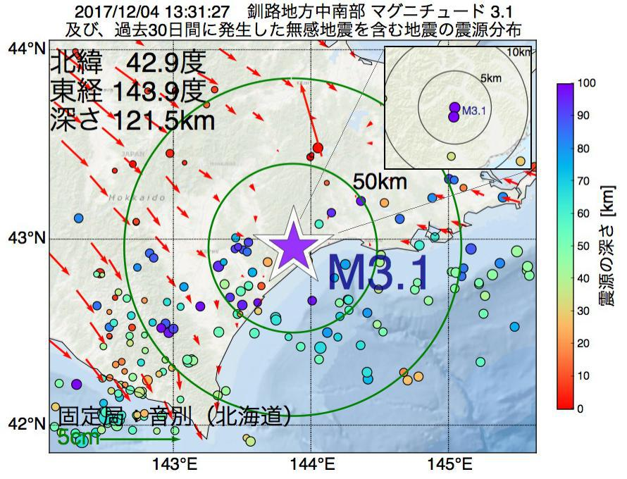 地震震源マップ:2017年12月04日 13時31分 釧路地方中南部でM3.1の地震