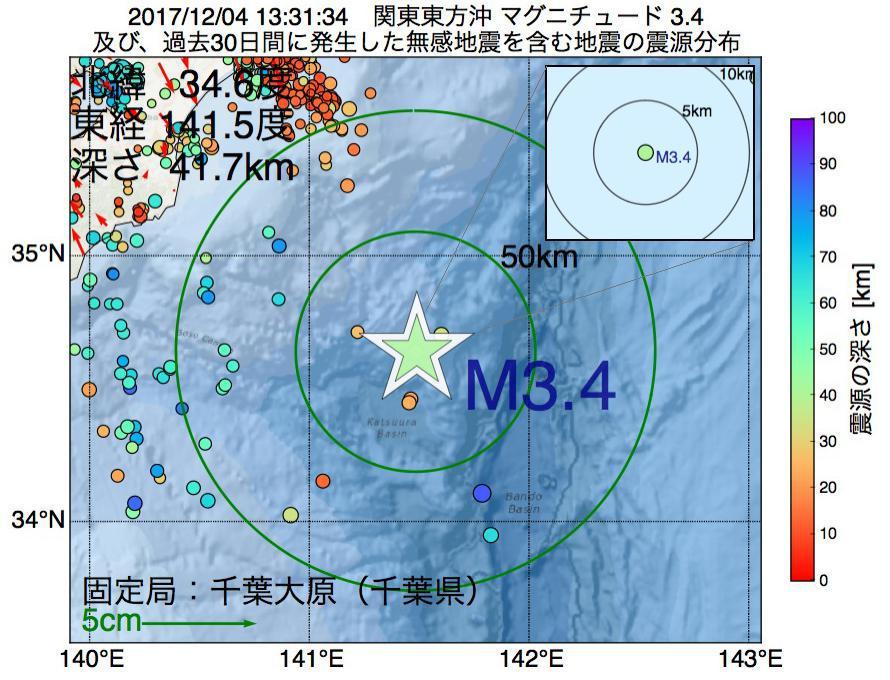地震震源マップ:2017年12月04日 13時31分 関東東方沖でM3.4の地震