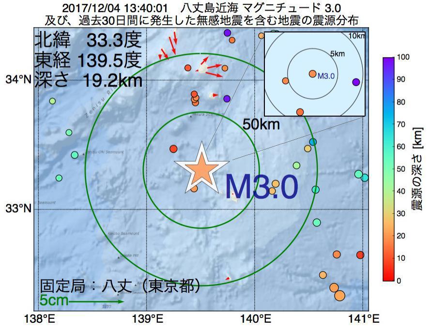 地震震源マップ:2017年12月04日 13時40分 八丈島近海でM3.0の地震