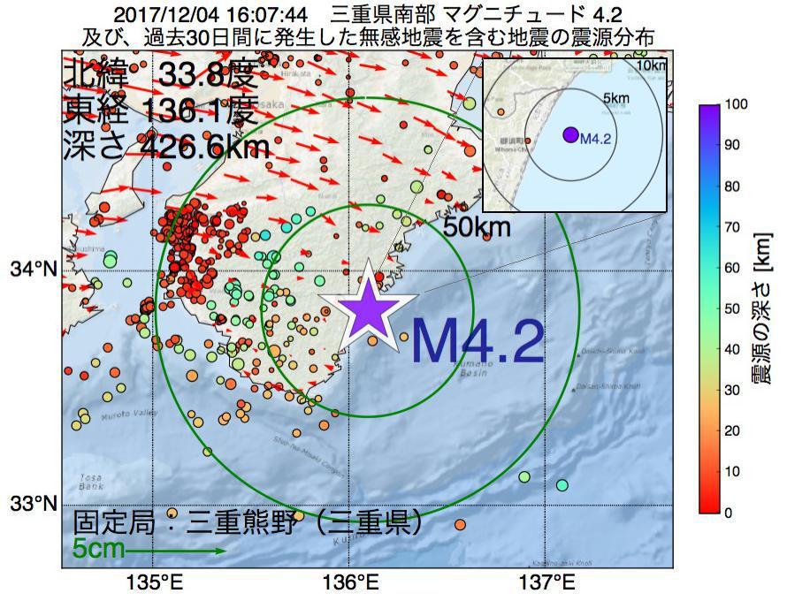 地震震源マップ:2017年12月04日 16時07分 三重県南部でM4.2の地震