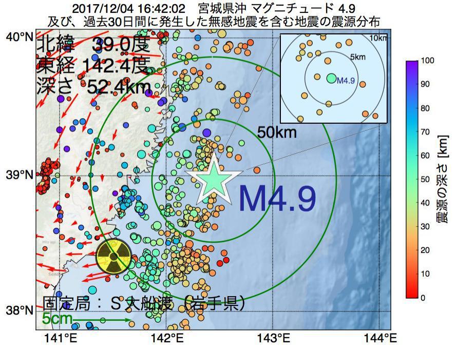 地震震源マップ:2017年12月04日 16時42分 宮城県沖でM4.9の地震
