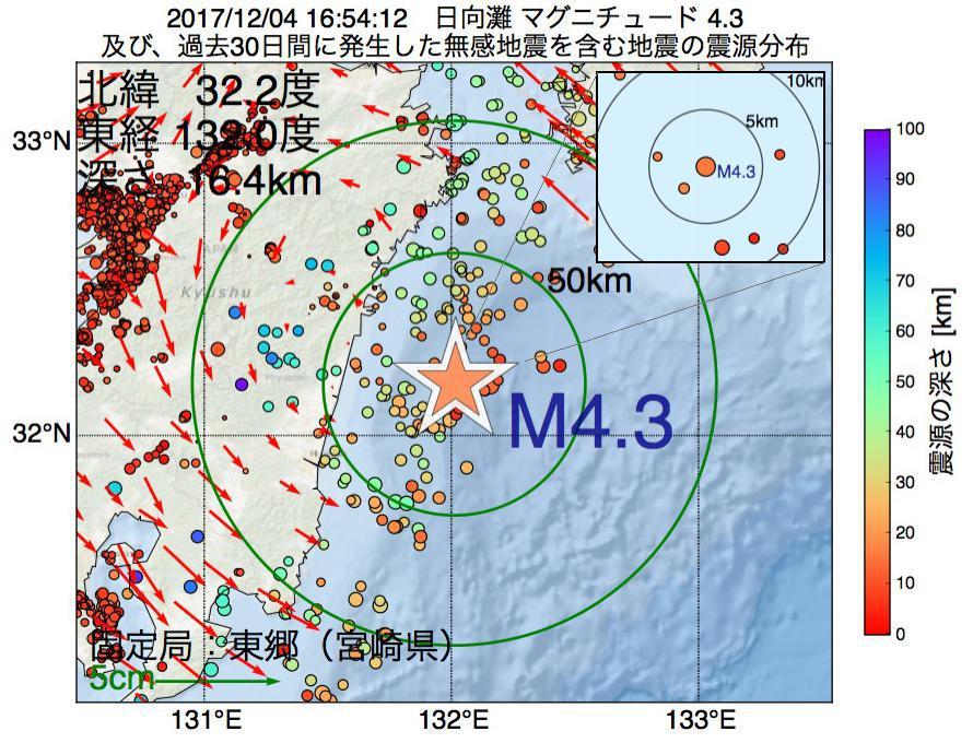 地震震源マップ:2017年12月04日 16時54分 日向灘でM4.3の地震