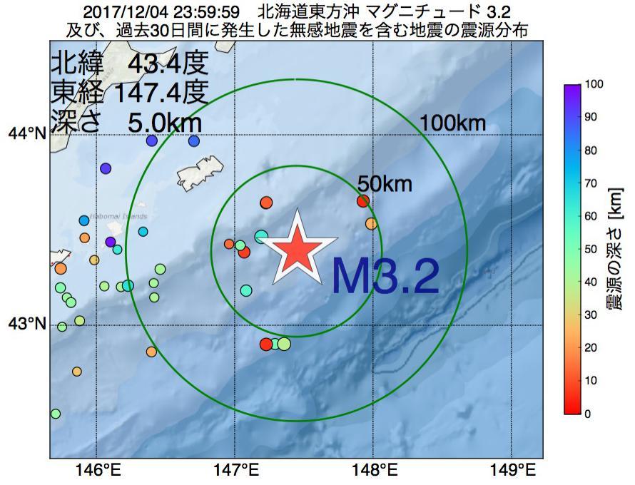 地震震源マップ:2017年12月04日 23時59分 北海道東方沖でM3.2の地震