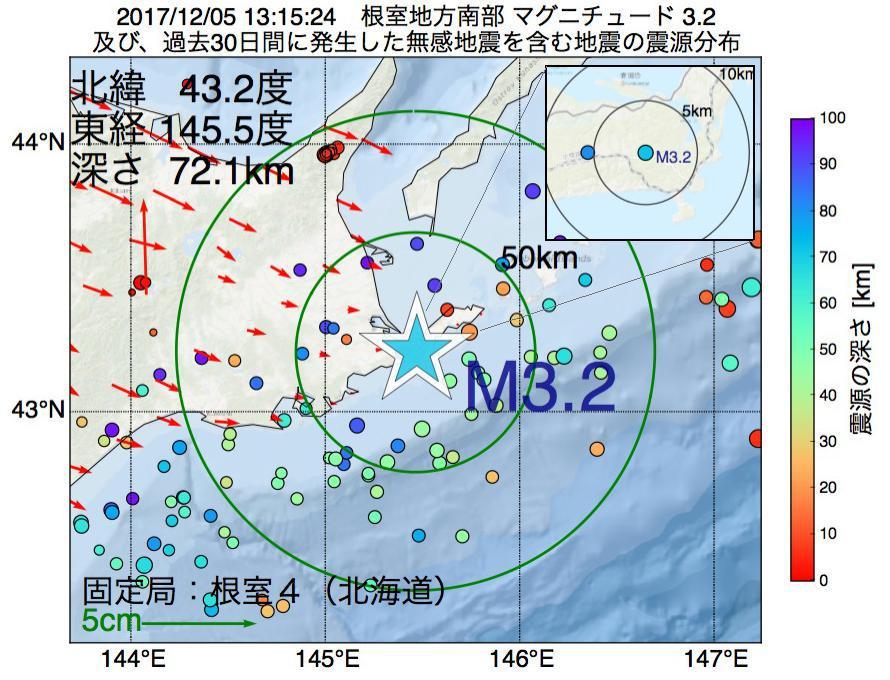 地震震源マップ:2017年12月05日 13時15分 根室地方南部でM3.2の地震