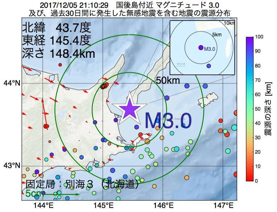 地震震源マップ:2017年12月05日 21時10分 国後島付近でM3.0の地震