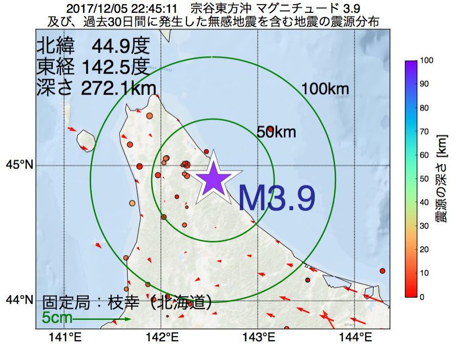 地震震源マップ:2017年12月05日 22時45分 宗谷東方沖でM3.9の地震