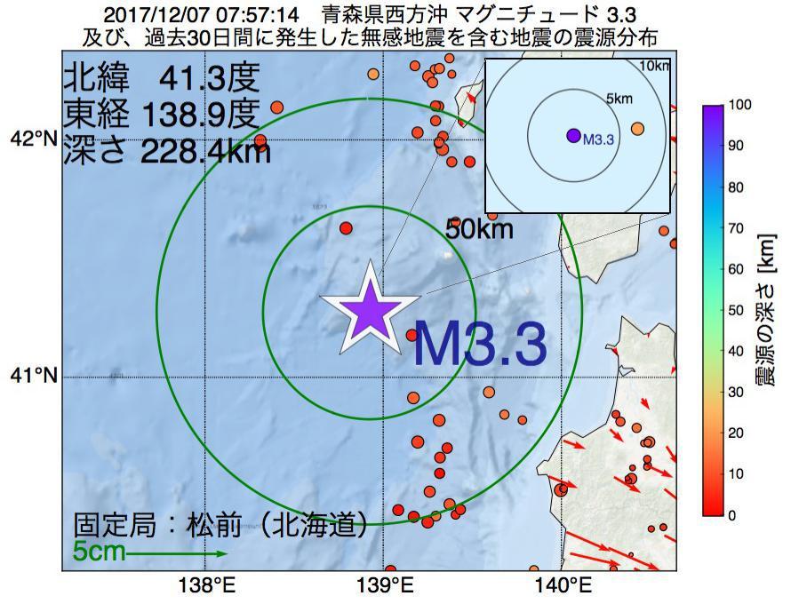 地震震源マップ:2017年12月07日 07時57分 青森県西方沖でM3.3の地震