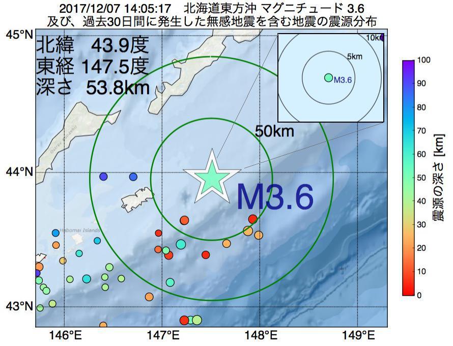 地震震源マップ:2017年12月07日 14時05分 北海道東方沖でM3.6の地震