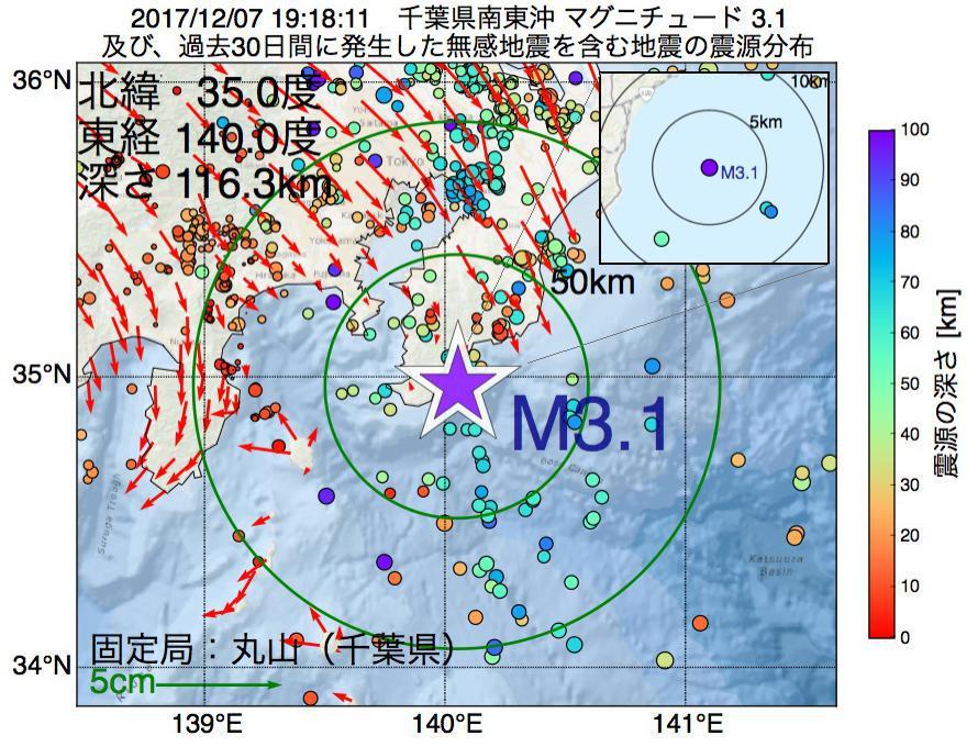 地震震源マップ:2017年12月07日 19時18分 千葉県南東沖でM3.1の地震