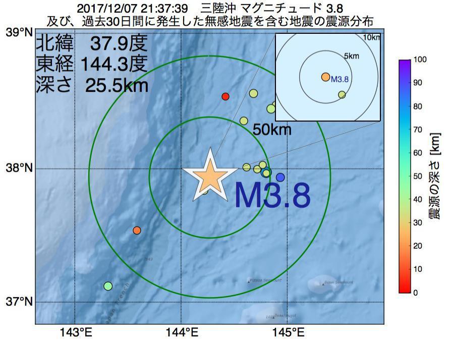 地震震源マップ:2017年12月07日 21時37分 三陸沖でM3.8の地震