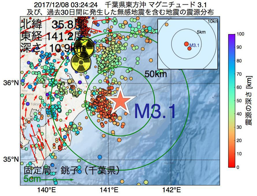 地震震源マップ:2017年12月08日 03時24分 千葉県東方沖でM3.1の地震