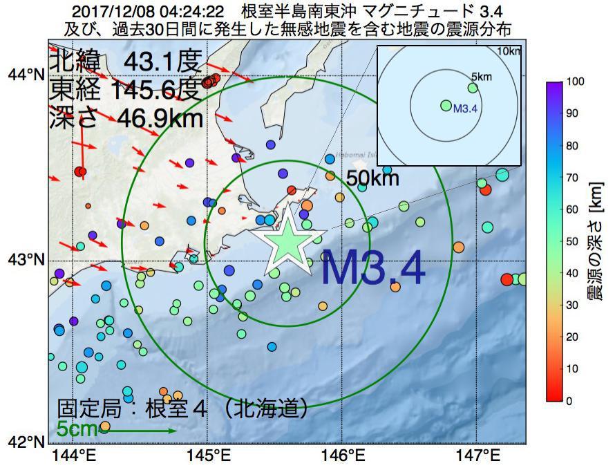 地震震源マップ:2017年12月08日 04時24分 根室半島南東沖でM3.4の地震