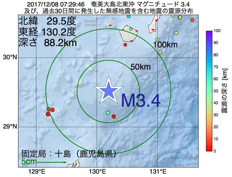 地震震源マップ:2017年12月08日 07時29分 奄美大島北東沖でM3.4の地震