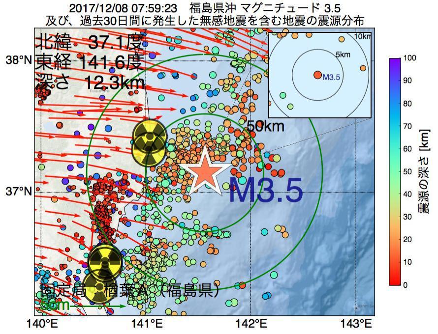 地震震源マップ:2017年12月08日 07時59分 福島県沖でM3.5の地震