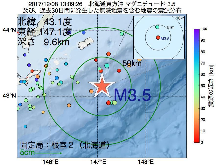 地震震源マップ:2017年12月08日 13時09分 北海道東方沖でM3.5の地震