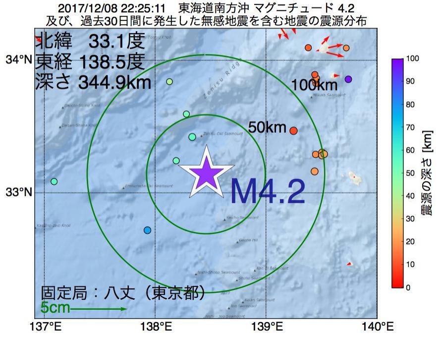 地震震源マップ:2017年12月08日 22時25分 東海道南方沖でM4.2の地震