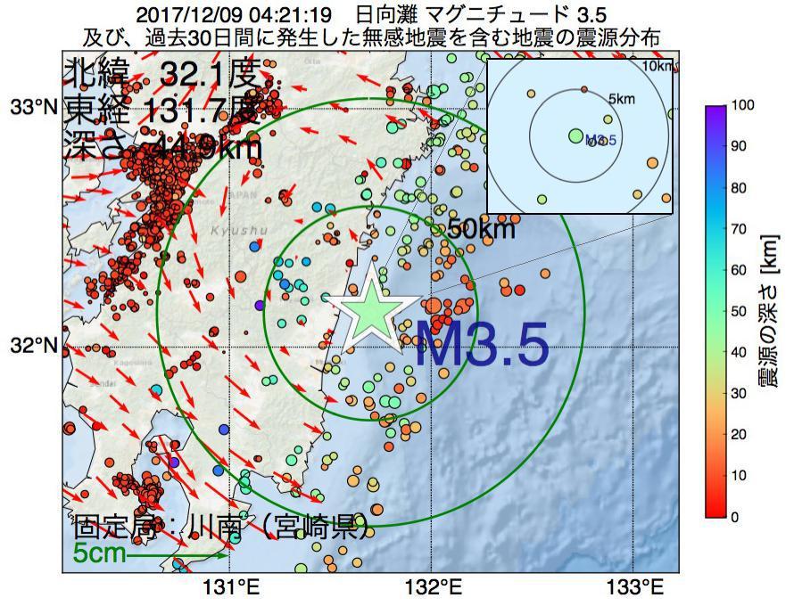 地震震源マップ:2017年12月09日 04時21分 日向灘でM3.5の地震