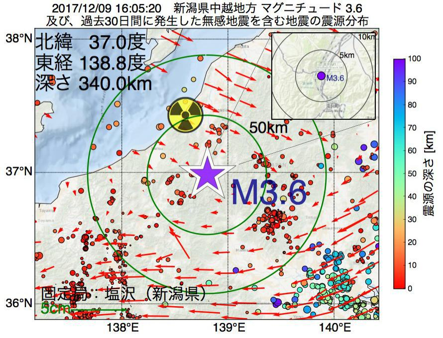 地震震源マップ:2017年12月09日 16時05分 新潟県中越地方でM3.6の地震
