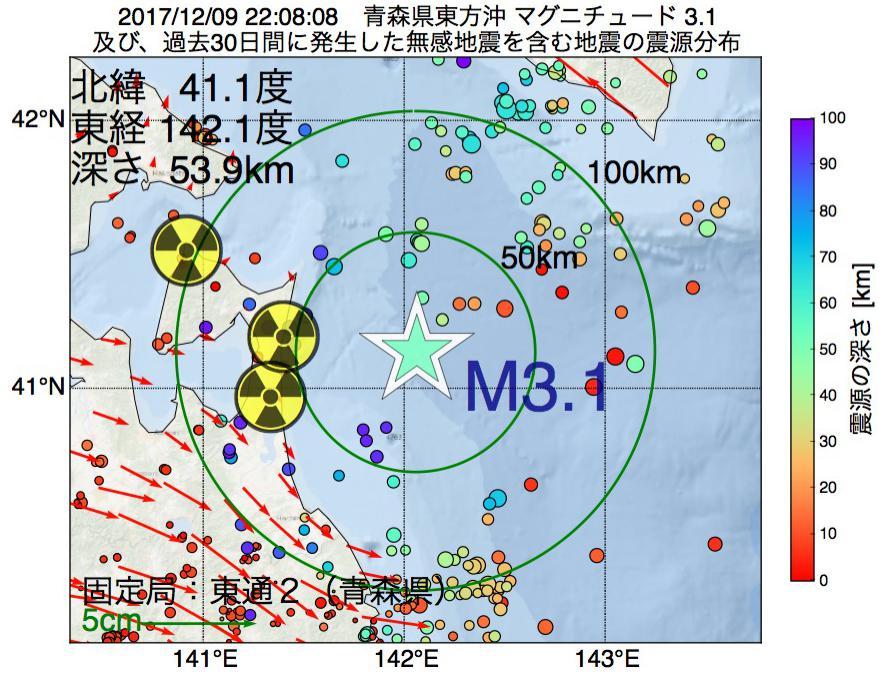地震震源マップ:2017年12月09日 22時08分 青森県東方沖でM3.1の地震