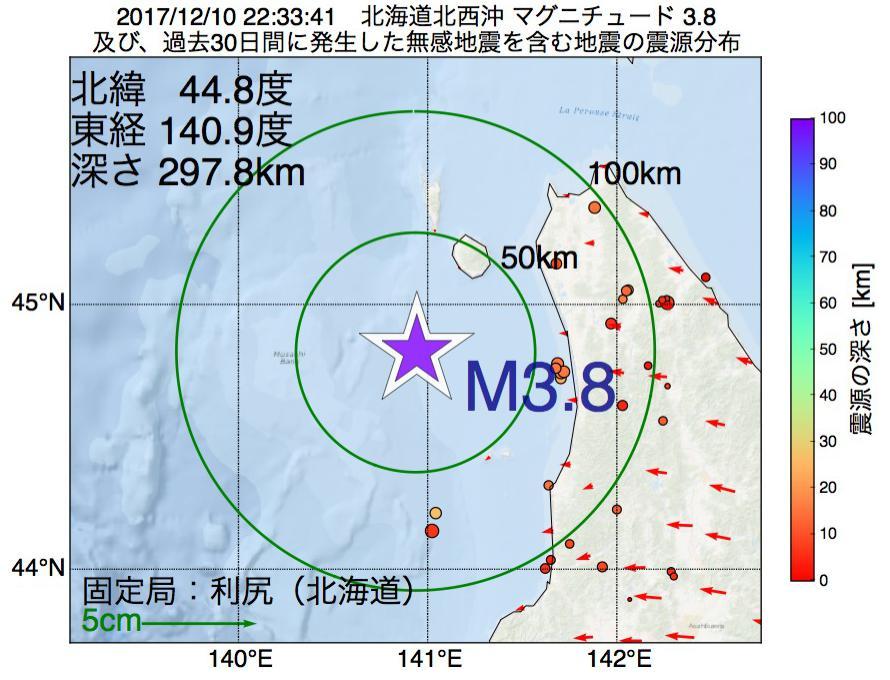 地震震源マップ:2017年12月10日 22時33分 北海道北西沖でM3.8の地震