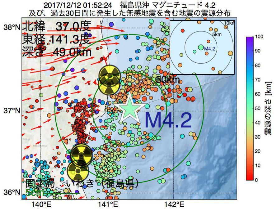 地震震源マップ:2017年12月12日 01時52分 福島県沖でM4.2の地震