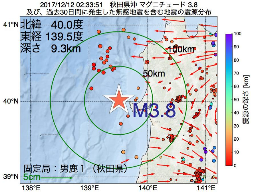 地震震源マップ:2017年12月12日 02時33分 秋田県沖でM3.8の地震