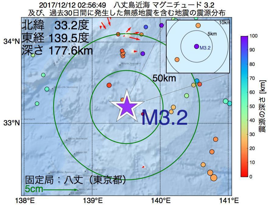地震震源マップ:2017年12月12日 02時56分 八丈島近海でM3.2の地震