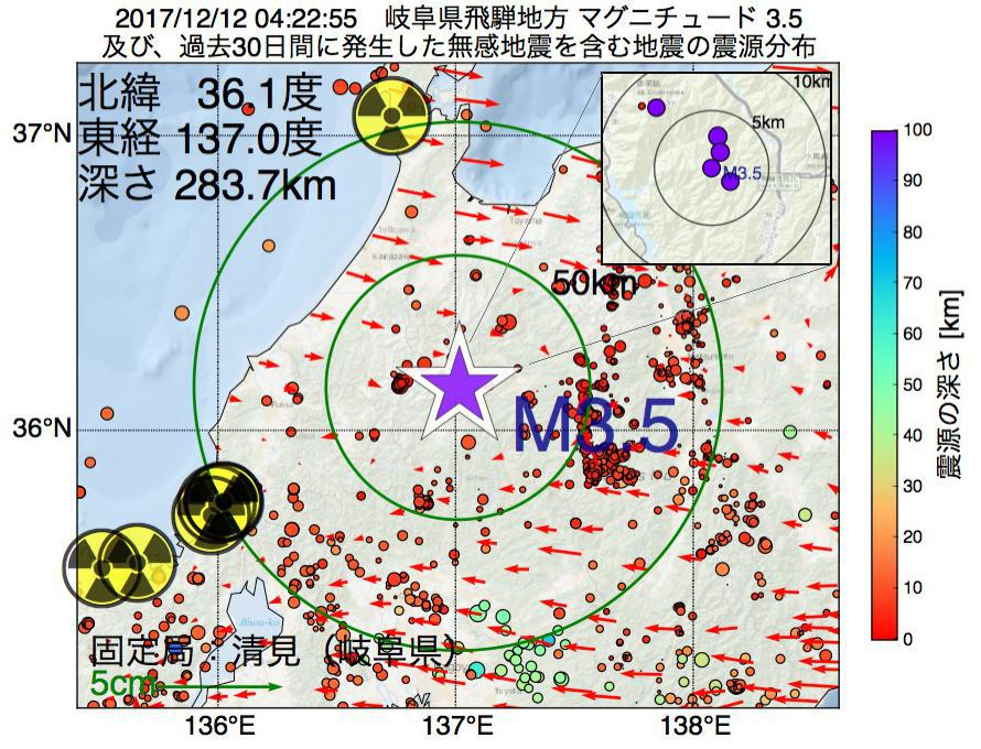 地震震源マップ:2017年12月12日 04時22分 岐阜県飛騨地方でM3.5の地震