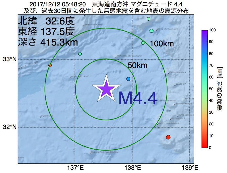 地震震源マップ:2017年12月12日 05時48分 東海道南方沖でM4.4の地震