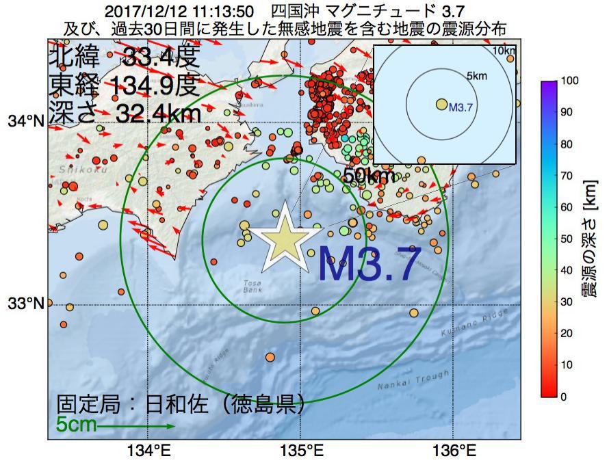 地震震源マップ:2017年12月12日 11時13分 四国沖でM3.7の地震