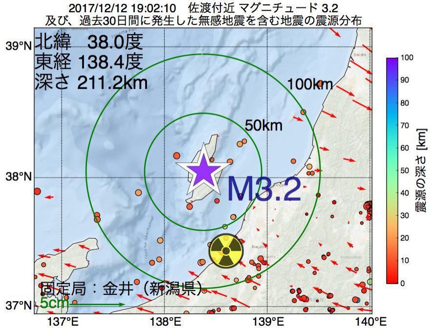 地震震源マップ:2017年12月12日 19時02分 佐渡付近でM3.2の地震