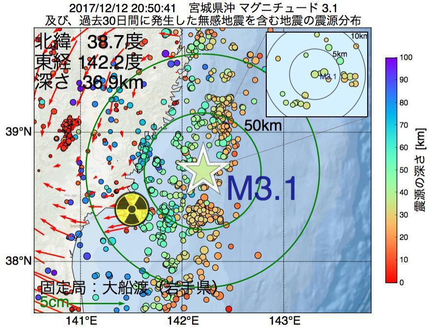 地震震源マップ:2017年12月12日 20時50分 宮城県沖でM3.1の地震