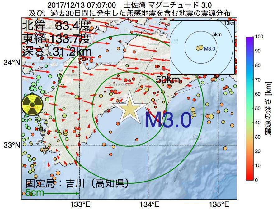 地震震源マップ:2017年12月13日 07時07分 土佐湾でM3.0の地震