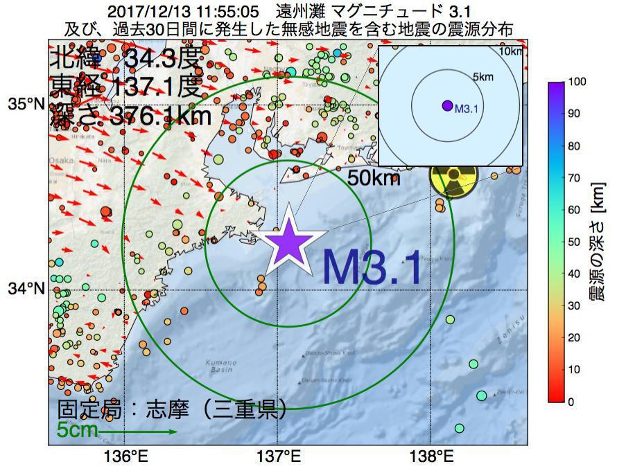 地震震源マップ:2017年12月13日 11時55分 遠州灘でM3.1の地震