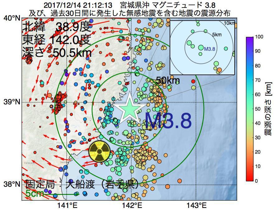 地震震源マップ:2017年12月14日 21時12分 宮城県沖でM3.8の地震