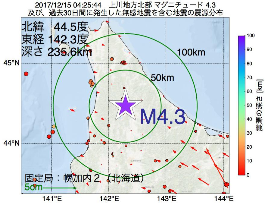 地震震源マップ:2017年12月15日 04時25分 上川地方北部でM4.3の地震