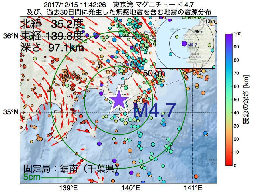 地震震源マップ:2017年12月15日 11時42分 東京湾でM4.7の地震