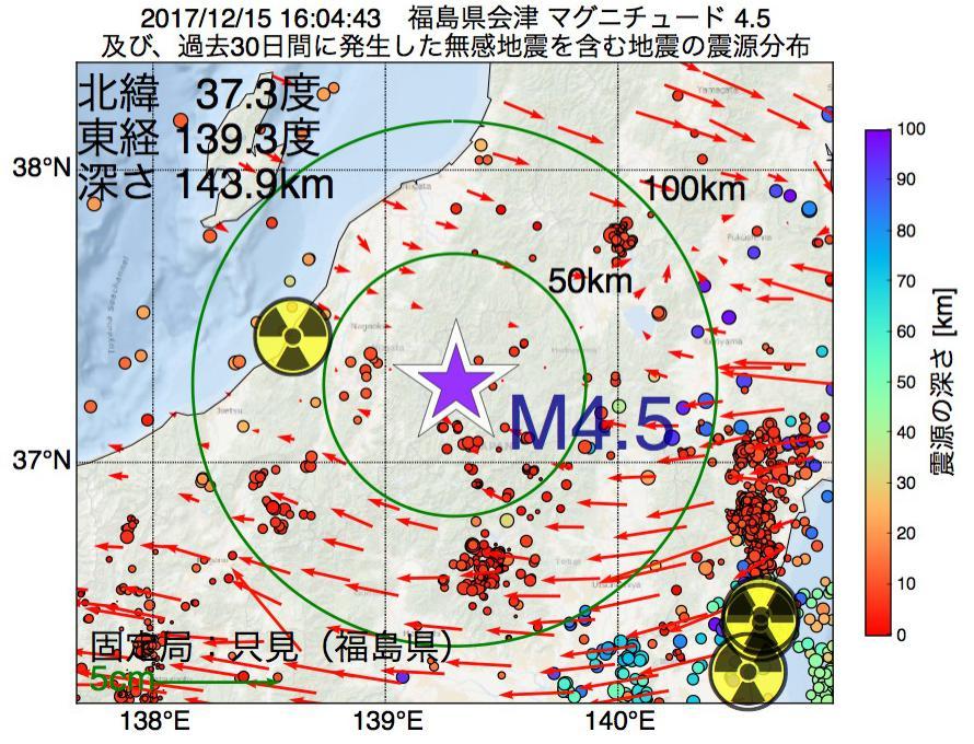 地震震源マップ:2017年12月15日 16時04分 福島県会津でM4.5の地震