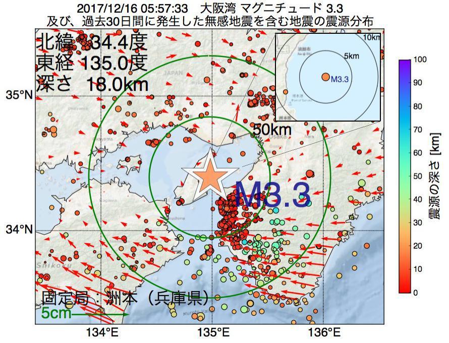 地震震源マップ:2017年12月16日 05時57分 大阪湾でM3.3の地震