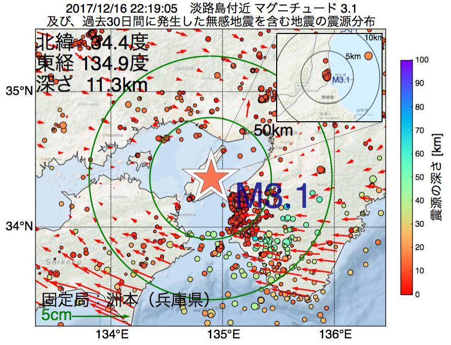 地震震源マップ:2017年12月16日 22時19分 淡路島付近でM3.1の地震