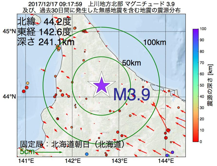 地震震源マップ:2017年12月17日 09時17分 上川地方北部でM3.9の地震