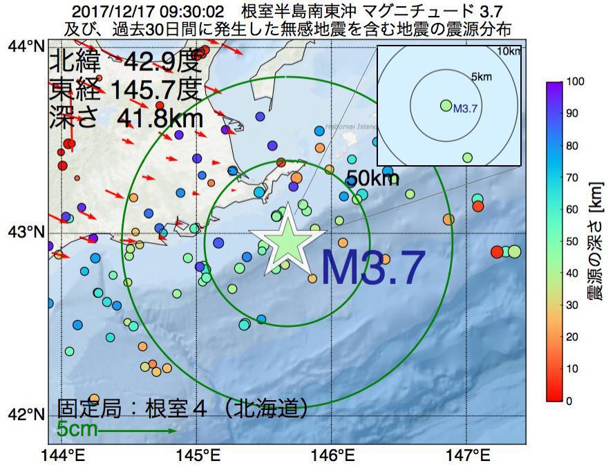 地震震源マップ:2017年12月17日 09時30分 根室半島南東沖でM3.7の地震