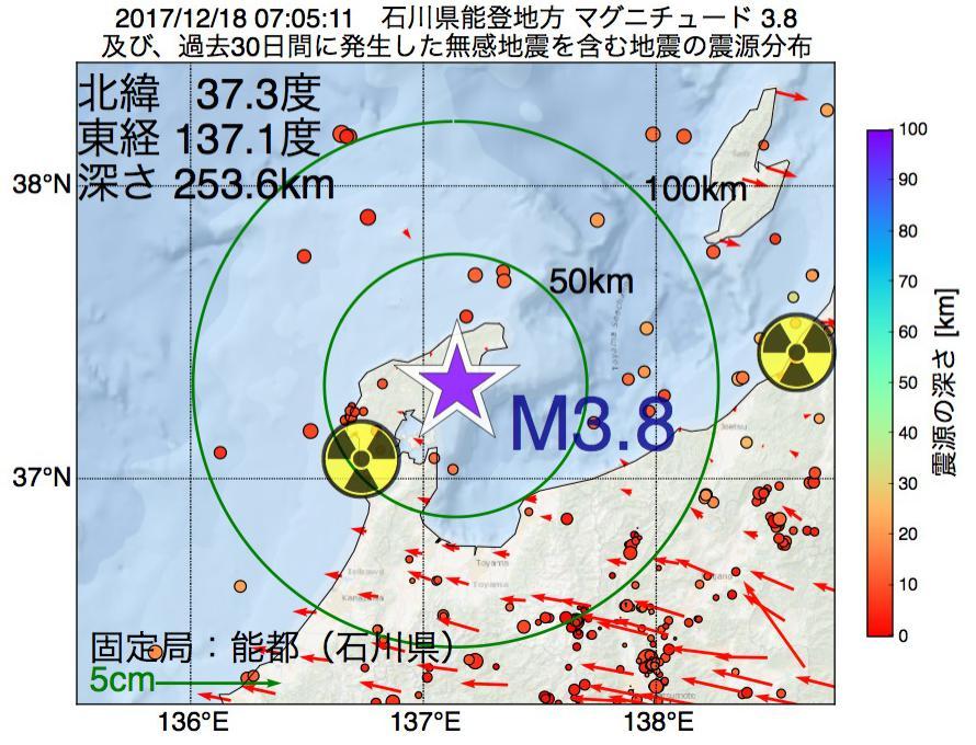 地震震源マップ:2017年12月18日 07時05分 石川県能登地方でM3.8の地震