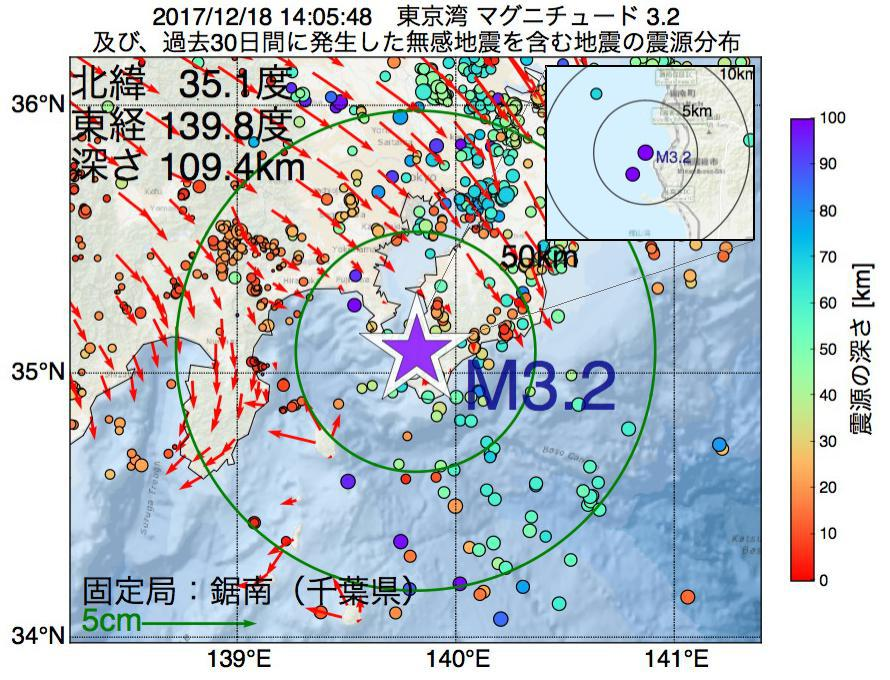 地震震源マップ:2017年12月18日 14時05分 東京湾でM3.2の地震
