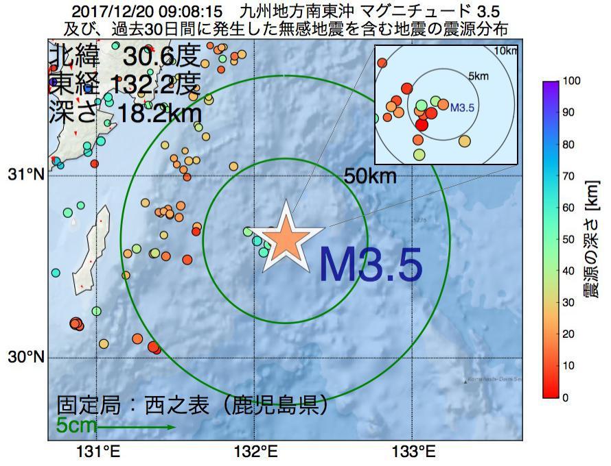地震震源マップ:2017年12月20日 09時08分 九州地方南東沖でM3.5の地震