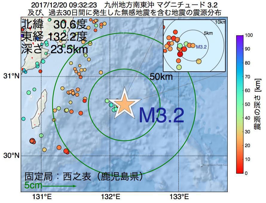 地震震源マップ:2017年12月20日 09時32分 九州地方南東沖でM3.2の地震