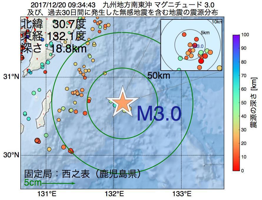 地震震源マップ:2017年12月20日 09時34分 九州地方南東沖でM3.0の地震