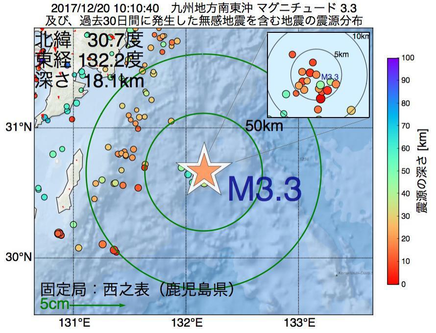 地震震源マップ:2017年12月20日 10時10分 九州地方南東沖でM3.3の地震