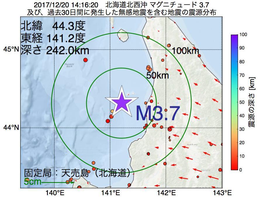 地震震源マップ:2017年12月20日 14時16分 北海道北西沖でM3.7の地震