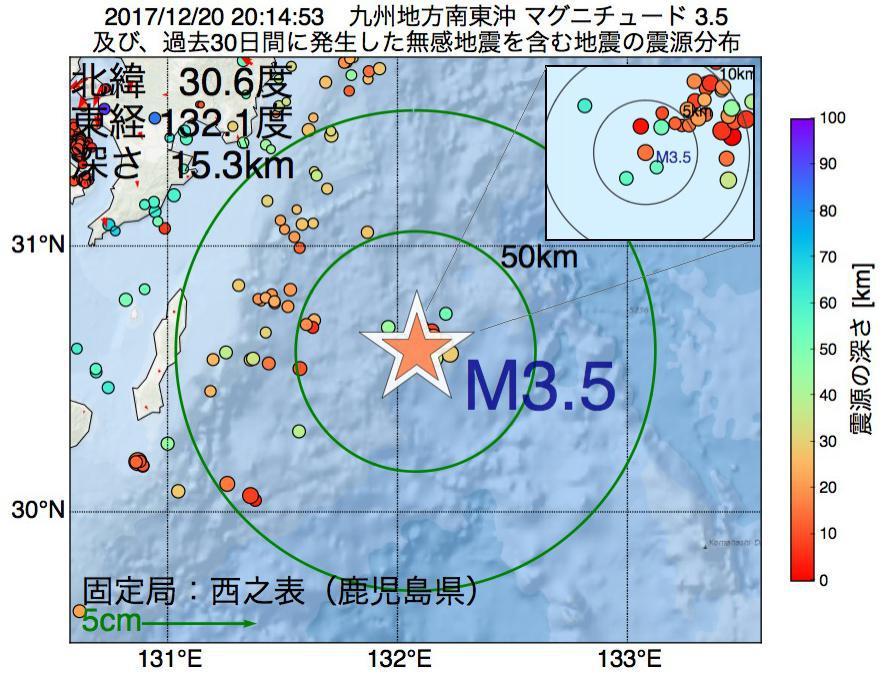 地震震源マップ:2017年12月20日 20時14分 九州地方南東沖でM3.5の地震